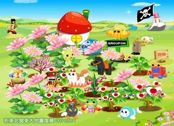 2011.3.16東日本災害応援PostPet編.jpg