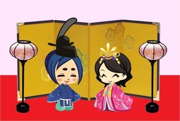 雛の宴aoi.jpg