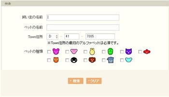 検索の仕方3.jpg